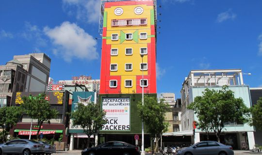 Backpackers Inn Kaohsiung Kaohsiung