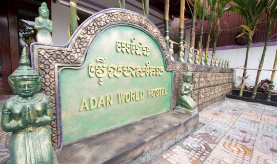 Adan World Hostel Siem Reap